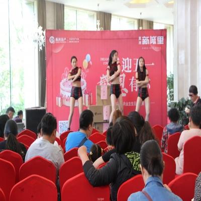 珠海众暖熊商标品牌 营销策划 庆典礼仪的策划与实施 文化艺术交流活动组织